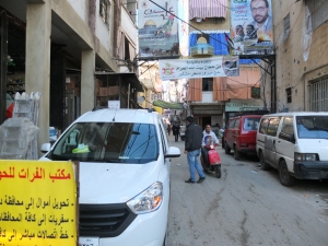 Basmah & Zeitouneh vehicle in Sabra & Chatila